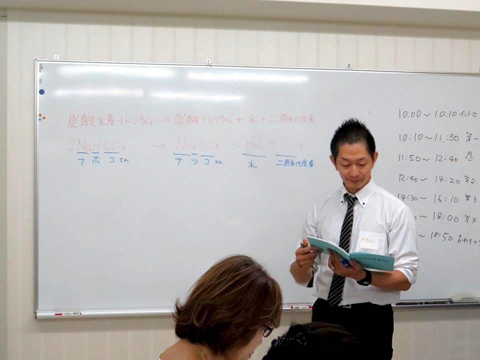 一般講座を開催しました。