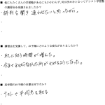 Scannable の文書 -2015-08-29 12_05_29-