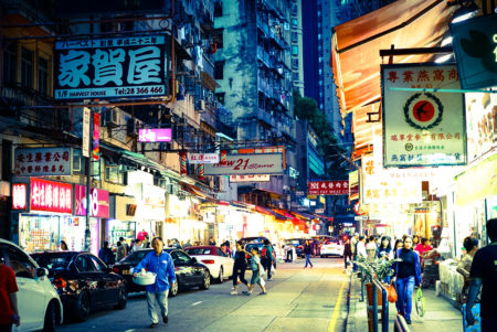香港について