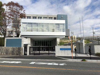 大阪青凌中学・高等学校の新校舎