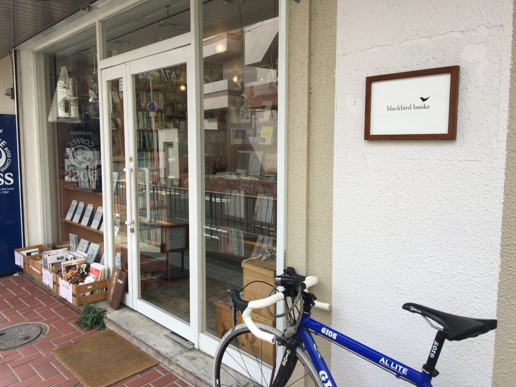 小さな書店